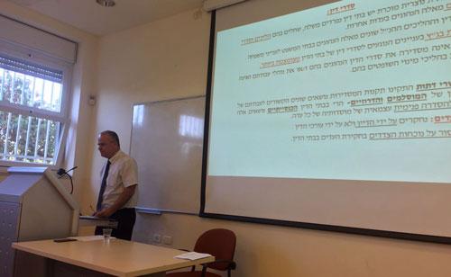 القاضي جميل ناصر يلقي محاضرة عن الايمان المسيحي في الجامعة العبرية في القدس