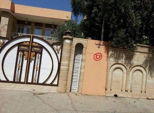بيوت مسيحي العراق - ن