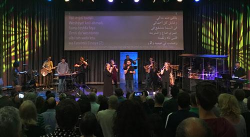 لقاء المؤمنين العرب واليهود