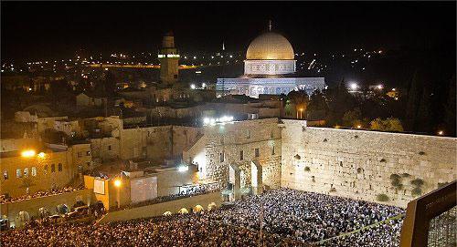 اورشليم