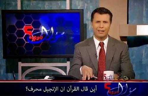 الاخ رشيد - برنامج سؤال جريء