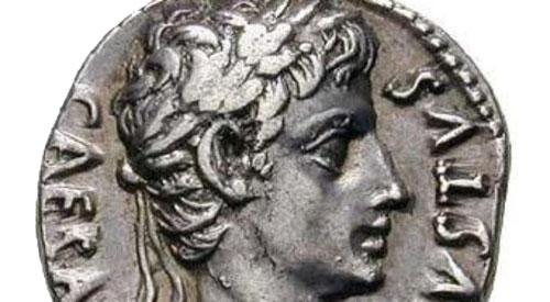 قيصر - عملة قديمة