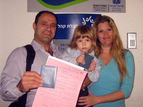 يعقوب شادي حلول اول آرامي يسجل في اسرائيل