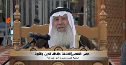 فيديو - خطيب بالمسجد الأقصى: علينا قتال غير المسلمين حتى لو كانوا مسالمين واخضاعهم لدين الله