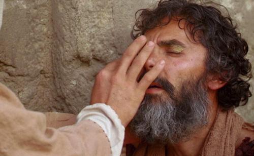 يسوع يشفي الاعمى