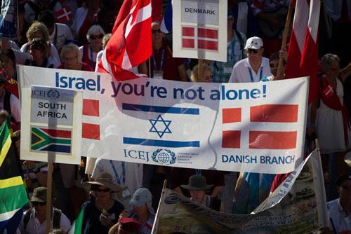 اسرائيل ليست وحيدة