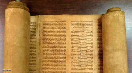 كيف يُعد موسى كاتب أسفار التوراة، وهي تذكر موته؟
