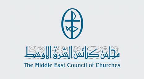 صندوق يطلقه MECC لترميم وتأهيل المنشآت الكنسيّة والاجتماعيّة المتضررّة بسبب الأزمة في سوريا
