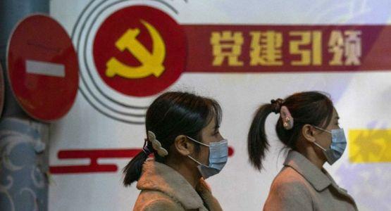 الصين تطلق خطاً ساخناً للإبلاغ عن الأشخاص بسبب آراء خاطئة