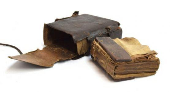 سحب كتاب مقدس من مزاد بالمملكة المتحدة بعد مطالبة إثيوبيا بإعادته