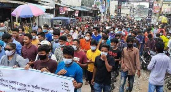 مسيحيو جارو في بنغلاديش يحتجون على تدمير مزارعهم