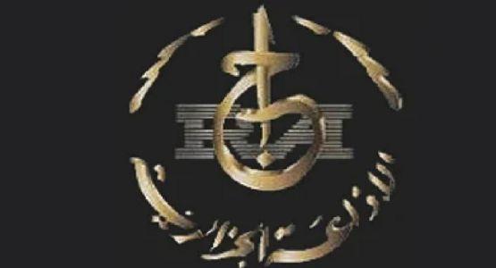 طرد ومعاقبة 4 إعلاميين جزائريين بسبب اغنية مسيحية لفيروز