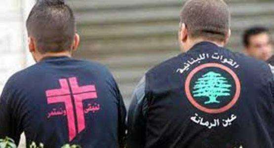 حزب مسيحي لبناني ينفي ادعاء حزب الله أنه خطط لإراقة الدماء في بيروت