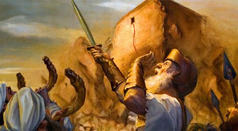 كيف يدعو الله شعب إسرائيل لحروب دموية؟