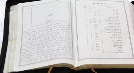 الأسلوب السادس عشر: أسلوب استخلاص الآيات والتبويب