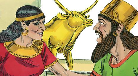 أخزيا – الملك الذي أحاط به مشيرو السوء