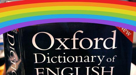 قاموس أوكسفورد يقوم بتغيير تعريفات