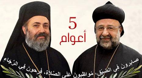 بيان صادر عن اللجنة البطريركية بمناسبة الذكرى الخامسة لاختطاف مطراني حلب