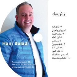 Hani Bladi - Wathik feek