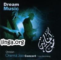 Team Dream Music - Mish Kefaya