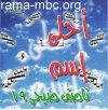 Ahla esim - Naseef Sobhi