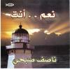 Naseef Sobhi - Naam anta