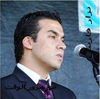 Nizar Fares - Maa mror al waqt