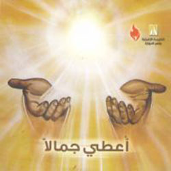Team Kasr aldobara - Outi jamalan