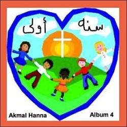 Akmal Hanna - Sana Oula