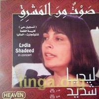 Lydia Shedid - Sawt Mna Almshrq