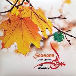 Joseph Nasralla - Seasons