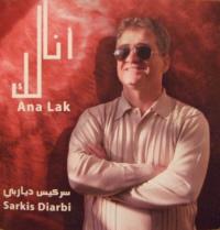 Ana lka - Sarkis Diarbi