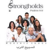 Team Strongholds - Tasbeeh llrab