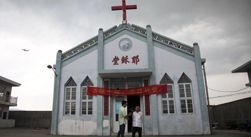 اعتقال اثنين من القساوسة من كنيسة صهيون في بكين
