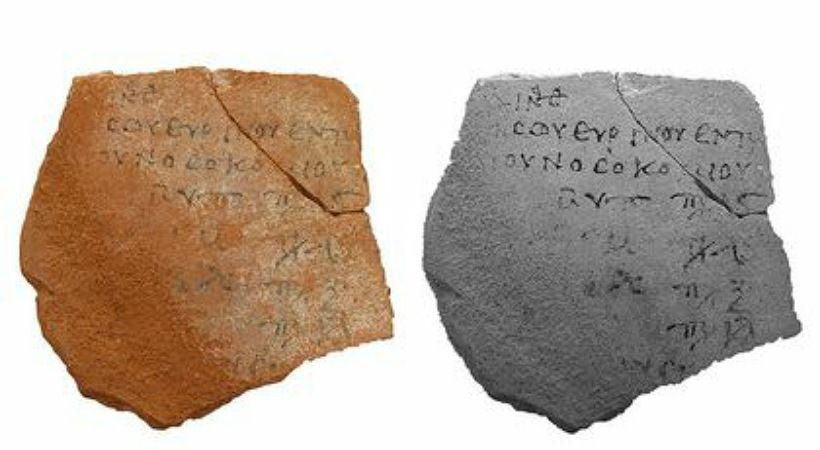 الاستيطان المسيحي القديم في مصر يظهر دليلاً على التخطيط العمراني