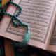 في القرآن... لماذا يقسم الله بمخلوقاته وليس بذاته الإلهية؟