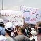القدس: هجوم وتحريض اسلامي على مدرسة راهبات الوردية