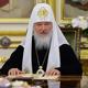 الكنيسة الروسية تدعو لفرض حظر تام على الإجهاض