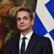 اليونان: قرار تركيا بخصوص آيا صوفيا تافه