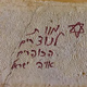 متطرفون يهود يخطون عبارات تسيء للسيد المسيح وتدعو لقتل المسيحيين