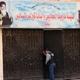 الإعدام والمؤبد لأفراد أدينوا بالهجوم على كنيسة في مصر