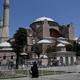 يوم أسود.. رسميًا آيا صوفيا مسجد!!