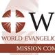 التحالف الإنجيلي العالمي يعرب عن قلق شديد من مخططات الضم الإسرائيلية للضفة الغربية