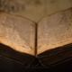 القرآن - تسمية سريانية مسيحية لكتاب التذكير
