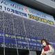 عدوىجماعية بكورونا بين أتباع كنيستين محليتين في كوريا الجنوبية