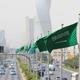 السعودية تدرس مشروع قانون يجرّم العنصرية والكراهية وازدراء الأديان