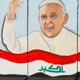 البابا فرنسيس: سأسافر إلى العراق لأنه لا ينبغي خذل الناس مجددًا