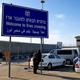 بعد انتقادات واسعة للمنع.. إسرائيل تسمح لـ 100 مسيحي بمغادرة غزة