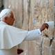 حاخام يهودي يهاجم قرار يعزز ادخال المواد المسيحية الى مناهج التعليم اليهودية