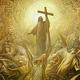الايمان بالله الواحد - الله الابن - الرب يسوع المسيح